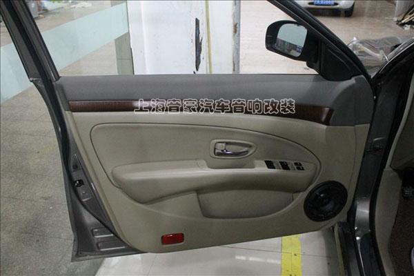轩逸汽车音响升级摩雷靓声系统