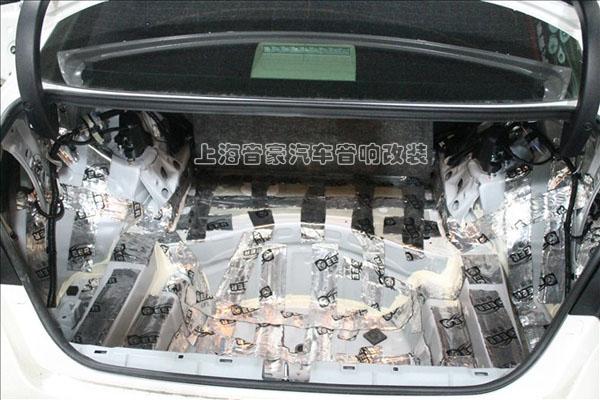 上海音豪:卡罗拉汽车隔音降噪