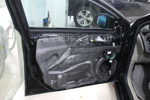 福特蒙迪欧致胜摩雷音响改装,升级功放加装低音!