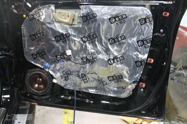 上海音豪:现代途胜汽车音响改装,高性价