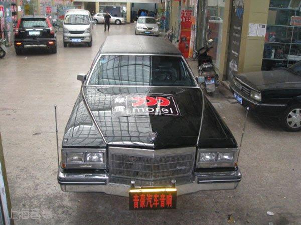 凯迪拉克高端音响改装图解,上海音豪汽车音响高清图片