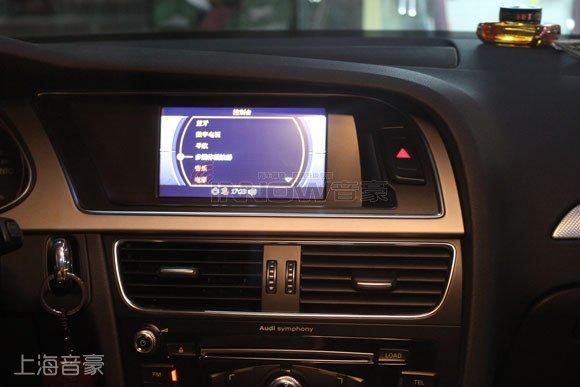 上海音豪:奥迪a4原车屏升级导航,倒车影像系统