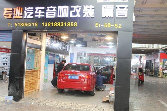 荣威350高端汽车音响改装配置: