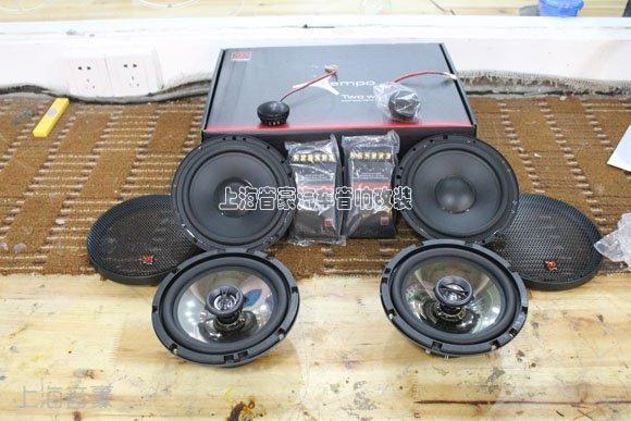 上海音豪:迈锐宝汽车音响简单升级两套喇叭!