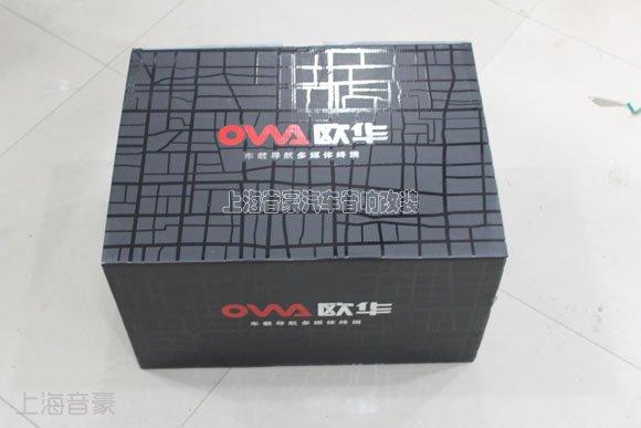 【上海音豪:第八代索纳塔装dvd导航作业!