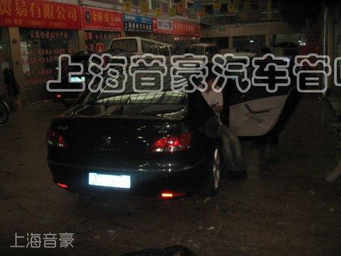 丰田皇冠汽车音响改装配置:-上海音豪 丰田皇冠发烧音响改装摩雷系统高清图片