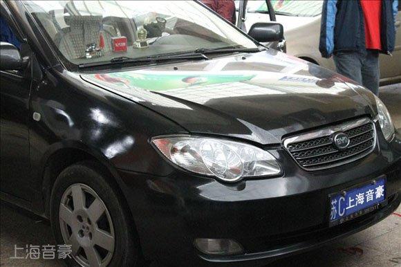 上海音豪 比亚迪f3汽车音响改装,四门车德尔隔音高清图片