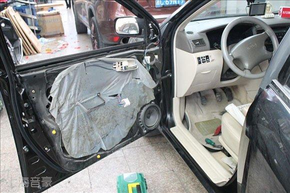 上海音豪:比亚迪f3汽车音响改装,四门车德尔隔音!