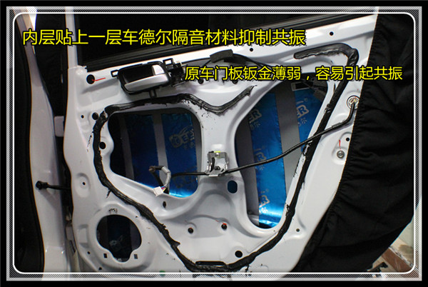 汽车 上海音豪汽车音响改装 > 上海音豪 本田杰德汽车音响改装雷贝琴