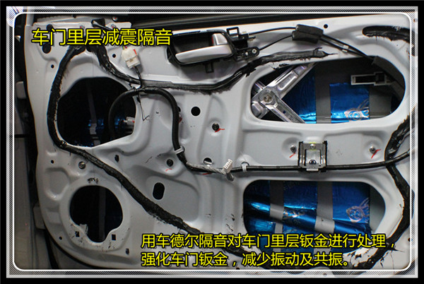 上海音豪 本田杰德汽车音响改装雷贝琴,小改的