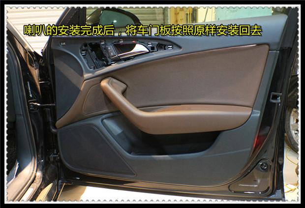 奥迪的内部风格一贯秉承形式与功能的完美统一,同时兼具温暖舒适的特点。而国产全新奥迪A6L将这一切推向了更高的境界,体现出动感与完美的人体工程学设计:在内饰方面,色彩和材料的和谐达到了浑然一体的状态,车厢内设计更具雕塑感,其华丽的材质、高贵的品味、和谐的色彩搭配和便捷的操作性再次显示了奥迪在车内设计方面无人企及的领先地位。