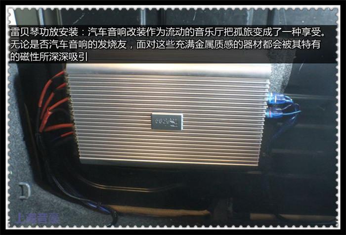 上海音豪 大众polo汽车音响二次升级加装功放,超低音