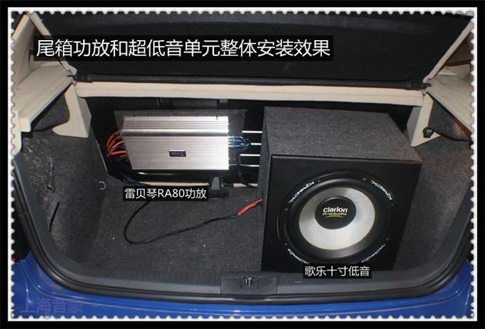 上海音豪 大众polo汽车音响二次升级加装功放