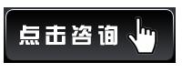 上海音豪——三菱翼神升级伊顿 RSE160两分频喇叭