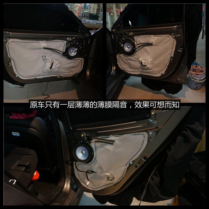 上海音豪——现代飞思亚博体育app官网伊顿172.2两分频喇叭
