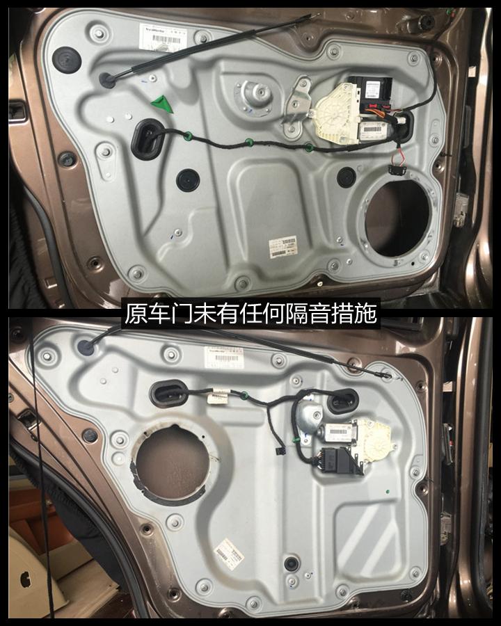 上海音豪——大众途安STP亚博体育苹果下载,减少噪音滋生