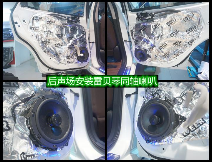 日产骐达亚博体育app官网DLS R6.2套装喇叭——上海音豪