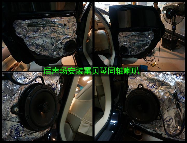 天籁亚博体育app官网亚博足彩yabo88【伊顿172.2两分频套装喇叭】——上海音豪