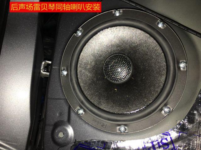 上海音豪:三菱音响亚博体育app官网+以色列摩雷玛仕舞+雷贝琴RCX6A