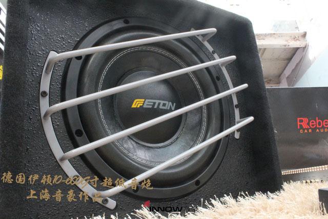 侧耳倾听 路虎发现汽车音响改装德国伊顿 10-600g超低音