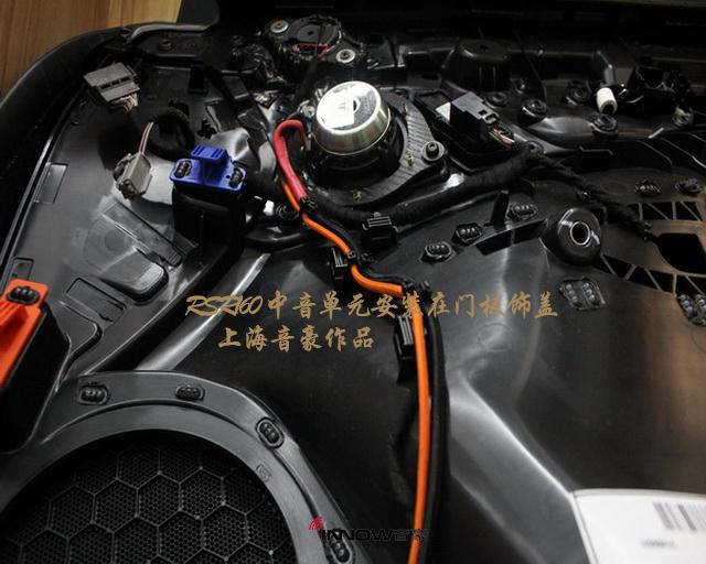 爱上音乐 沃尔沃S90汽车音响改装德国伊顿 Rsr160 三分频