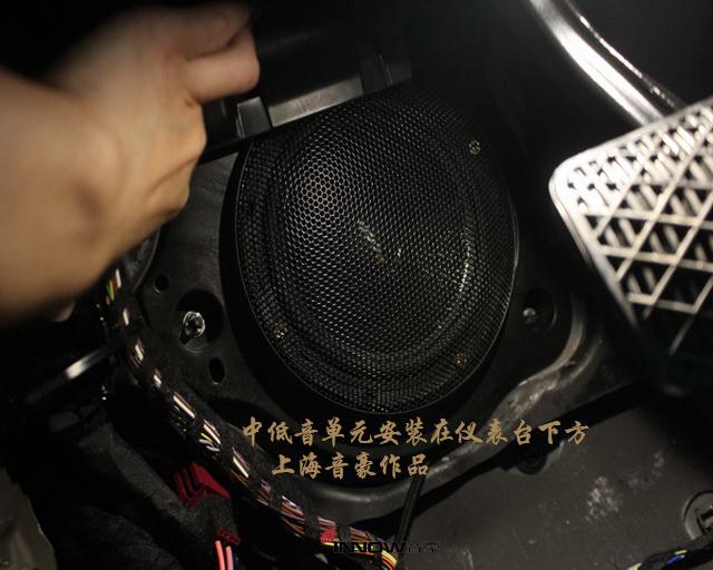 百听不厌 奔驰e200l汽车音响改装德国伊顿 pro170.2 三分频