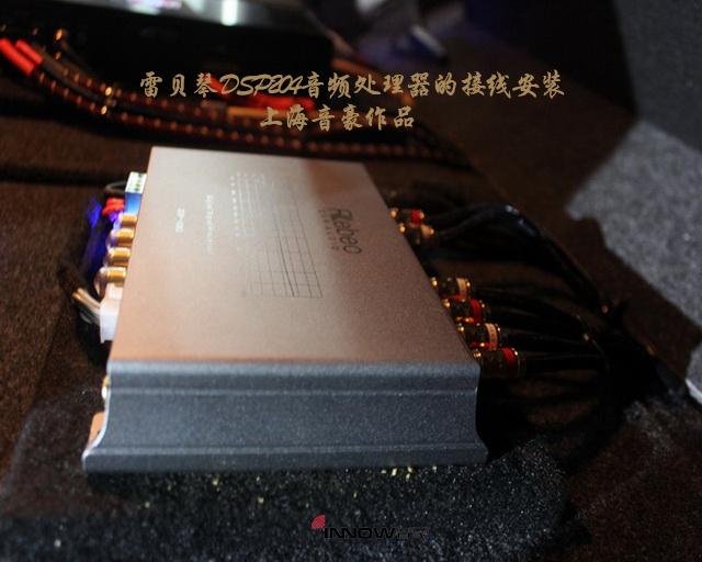 现场感十足 大众帕萨特汽车音响改装伊顿pro175.2喇叭