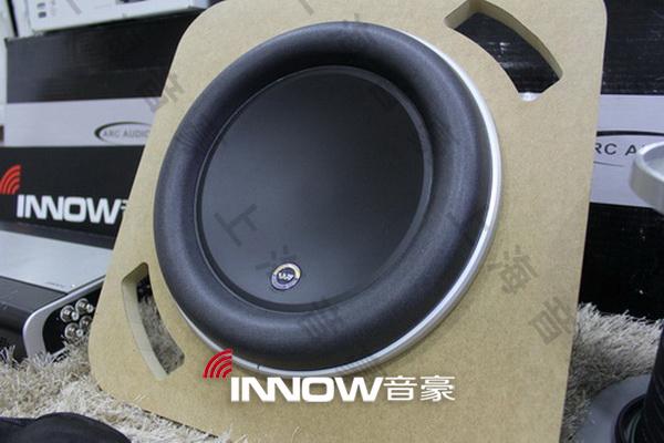 其优异的材质和结构组成让喇叭音盆质量更轻,可以有效提升瞬态反应